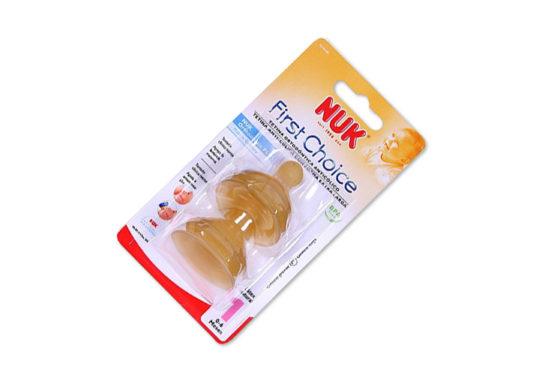blister packaging BPC25H BPC35H